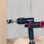 Milescraft Drill 90 Pro Angled Drill Attachment